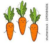 cute carrot characters. vector... | Shutterstock .eps vector #1090484606