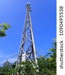 Small photo of Mobile Phone Mast, Maple Cross, Hertfordshire