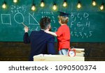individual education concept.... | Shutterstock . vector #1090500374