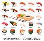 Vector Set Japanese Food...
