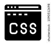 programming vector glyphs icon | Shutterstock .eps vector #1090512698