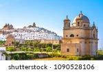 Small photo of Ostuni white town skyline and Madonna della Grata church, Brindisi, Apulia southern Italy. Europe.