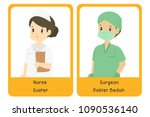 nurse and surgeon. printable... | Shutterstock .eps vector #1090536140