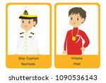 ship captain and athlete.... | Shutterstock .eps vector #1090536143