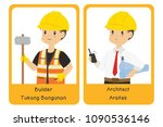 builder and architect.... | Shutterstock .eps vector #1090536146