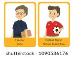 teacher and football player.... | Shutterstock .eps vector #1090536176