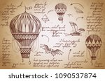 retro air balloons hand drawn... | Shutterstock .eps vector #1090537874