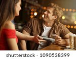 cute couple on a date at the... | Shutterstock . vector #1090538399