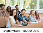 sideview of groupmates looking...   Shutterstock . vector #1090552049