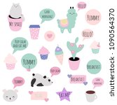 big set of vector cliparts for... | Shutterstock .eps vector #1090564370