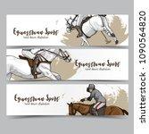 polo horse banner design... | Shutterstock .eps vector #1090564820