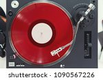 turntable vinyl record player... | Shutterstock . vector #1090567226