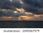 Epic Morning Sky With The Heav...