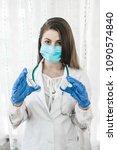 medical worker holding...   Shutterstock . vector #1090574840