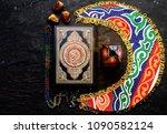 ramadan concept. the holy book... | Shutterstock . vector #1090582124