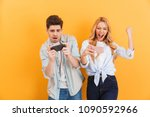 image of excited young man and... | Shutterstock . vector #1090592966