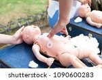 baby cpr dummy first aid...   Shutterstock . vector #1090600283