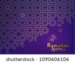 ramadan background with islamic ... | Shutterstock .eps vector #1090606106