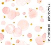 watercolor texture. aquarelle... | Shutterstock . vector #1090609913
