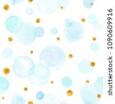 watercolor  texture. aquarelle... | Shutterstock . vector #1090609916