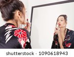 portrait of beautiful exotic... | Shutterstock . vector #1090618943
