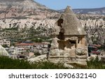 ruins of ancient cave house... | Shutterstock . vector #1090632140