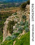 Small photo of Nature of Constantine, the capital of Constantina Province, north-eastern Algeria