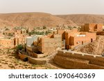 houses in ghardaia  tagherdayt  ... | Shutterstock . vector #1090640369