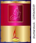 god ganesha | Shutterstock .eps vector #109064039