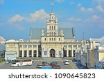 brest  belarus   april 14  2018 ... | Shutterstock . vector #1090645823
