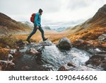 man solo traveling backpacker... | Shutterstock . vector #1090646606