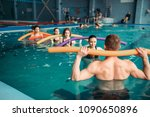 instructor and group on workout ... | Shutterstock . vector #1090650896