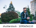 stylish businessman with a... | Shutterstock . vector #1090656110
