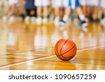 basketball game venue | Shutterstock . vector #1090657259