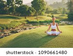 yoga at park with view of the... | Shutterstock . vector #1090661480