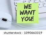 we want you jobs  job working... | Shutterstock . vector #1090663319