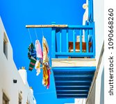 airing clothes on a balcony in...   Shutterstock . vector #1090668260