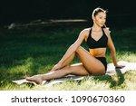 beautiful fitness girl... | Shutterstock . vector #1090670360
