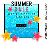 summer sale pattern. minimalist ... | Shutterstock .eps vector #1090671320