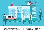 hospital  doctors in uniform  ... | Shutterstock .eps vector #1090672856