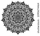 mandala. decorative round... | Shutterstock .eps vector #1090674464