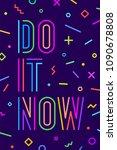 do it now. motivation positive... | Shutterstock .eps vector #1090678808