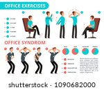 employee doing office exercises ... | Shutterstock .eps vector #1090682000