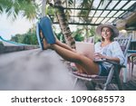 technology and travel. working... | Shutterstock . vector #1090685573