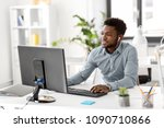 business  technology and people ... | Shutterstock . vector #1090710866
