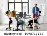 business  technology and people ... | Shutterstock . vector #1090711166