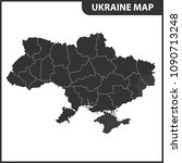 the detailed map of ukraine... | Shutterstock .eps vector #1090713248