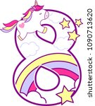 number 8 with cute unicorn and... | Shutterstock .eps vector #1090713620