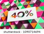 white 40  symbol on the orange... | Shutterstock . vector #1090714694