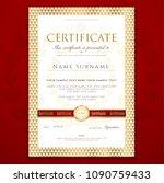 certificate template. printable ... | Shutterstock .eps vector #1090759433